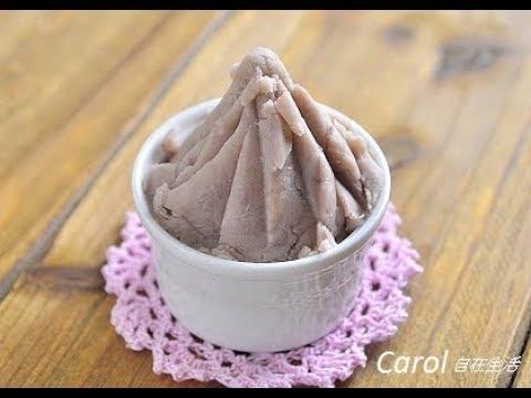 Taro paste。奶油芋頭餡