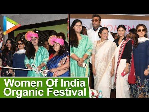 Opening Of Women Of India Organic Festival At World Trade Centre | Worli