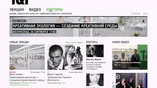 Куда пойти вечером? theoryandpractice.ru (4/6)
