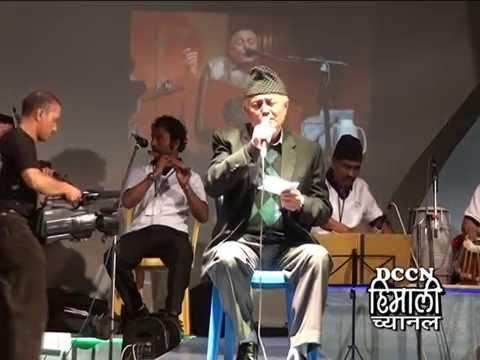 "Prem Dhoj Pradhan ""Live Concert"" with Carnival Band Darjeeling"