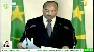 خطاب رئيس الجمهورية بمناسبة حلول شهر رمضان المبارك 1436هــــ - الموريتانية