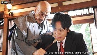 闇社会を牛耳る超大物フィクサー・三田善吉(麿赤兒)と対峙した金太郎...