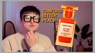 톰포드 신상향수 비터피치(TOMFORD PERFUME …