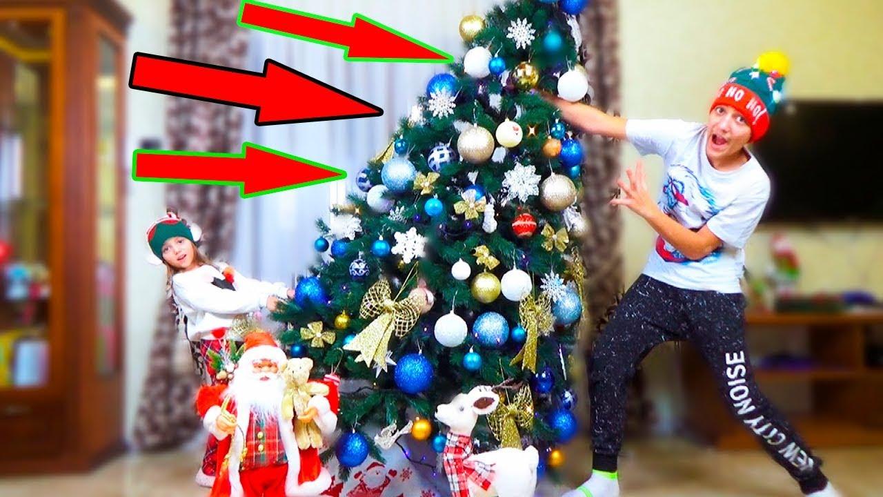 ОДНИ ДОМА наряжаем ЁЛКУ Очень МНОГО игрушек Украшаем дом к Новому году