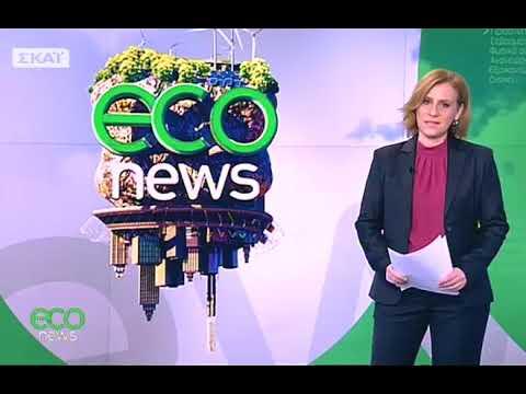 ECO News - 17/03/2018