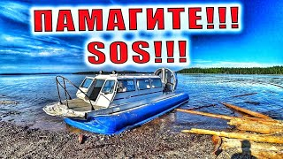 Дикая Сибирь L Спасите L Щуки Крокодилы L Путорана Ч2