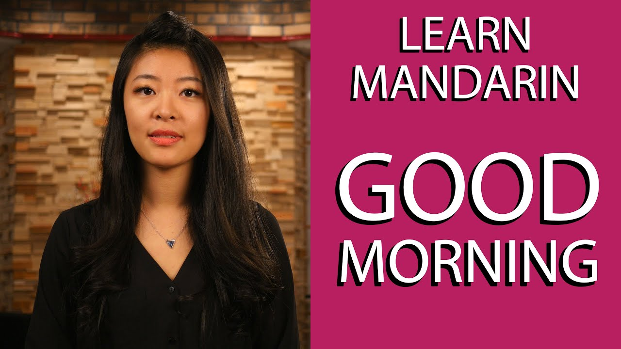 Good Morning Too In Chinese : Good morning learn mandarin chinese youtube