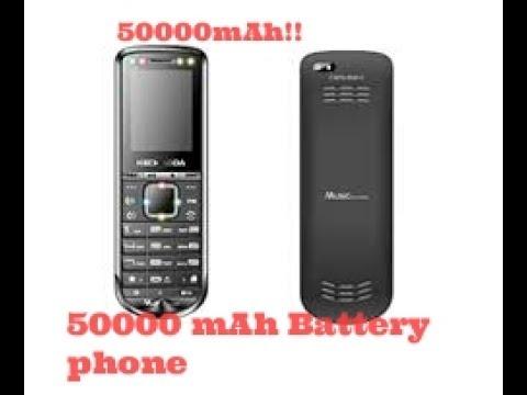 Kechaoda phone search