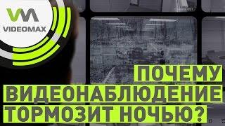 видео Тормозит изображение с веб камеры   Решаем проблему