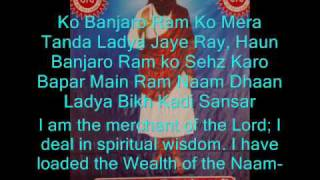 Ruvdas Dhiaye Prabhu Anoop, 211109