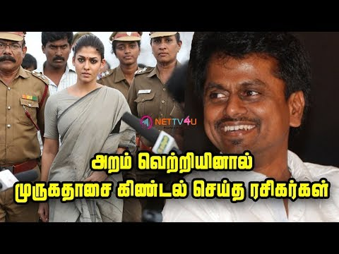 AR Murugadoss Trolled For Copying From Aramm Movie Director   Kaththi Copied From Gopi Nainar
