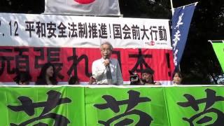椿原泰夫氏(稲田朋美議員実父)2015.7.12平和安全法制推進!国会前大行動#4