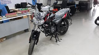 New Bajaj Discover 110 | 2020 |Review In Hindi |Price |Mileage |Features | Automobile Sector
