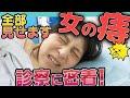 【負けたらマイティ・ソー】本物の世界の悪しき風習はどれだクイズ!【全二問】 - YouTube