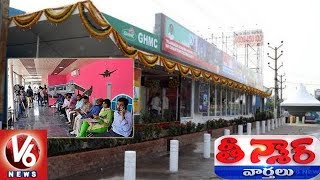 Minister KTR Launches AC Bus Stop In Madhapur, Hyderabad. V6 IOS Ap...
