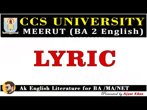 what is lyric? | lyric explain in Hindi and English | lyric literary form