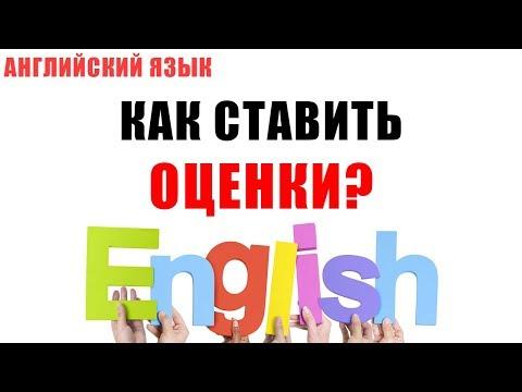Школьные Учебники и ГДЗ по Английскому языку