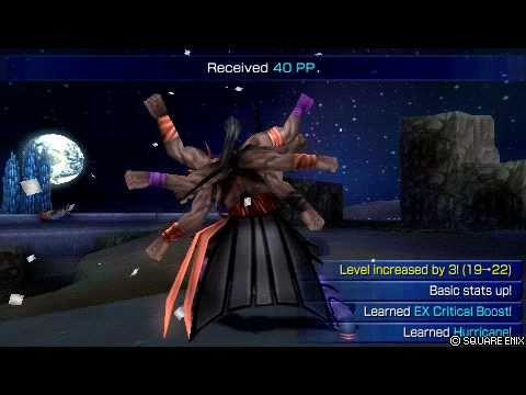 Dissidia 012 Duodecim Replay - Gilgamesh (2nd alt) Vs. Vaan