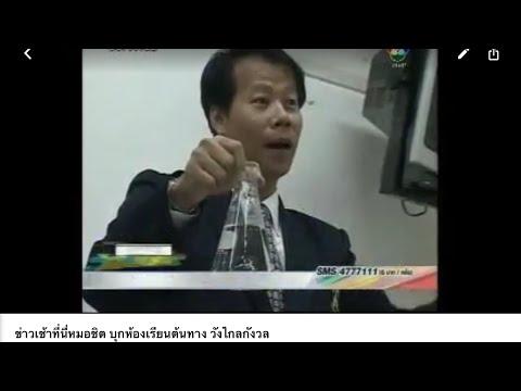 news52.mp4