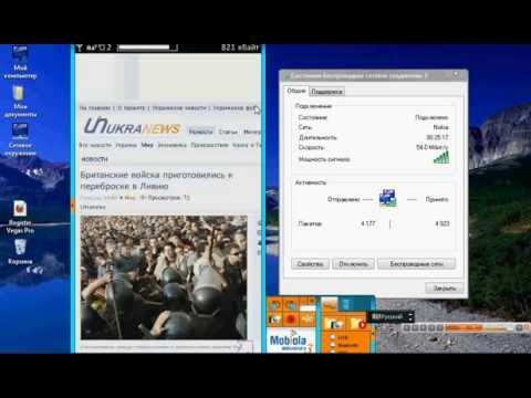 Программу для раздачи интернета windows xp
