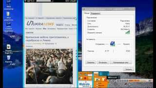 Windows XP 3G Utel, Раздача интернет