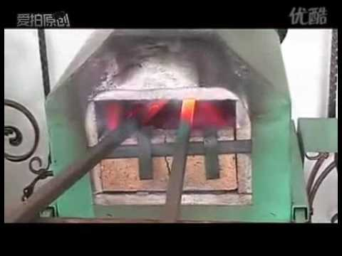 wrought iron machine, forged hearth, fishtail shaping machine