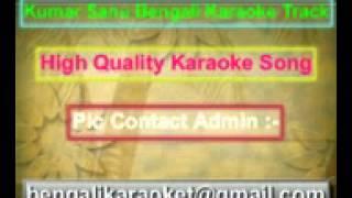 O Chokhe Amar Shuru Karaoke Kumar Sanu