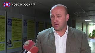 В ДНР отметили Всемирный день метрологии
