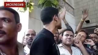 СРОЧНО! Экстренный репортаж из Каира 17 августа  Продолжение