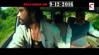 vuclip Dieyana House | Official Trailer | Kannada Movie Trailer 2016 | Raghav Nag , Tejaswini Prakash