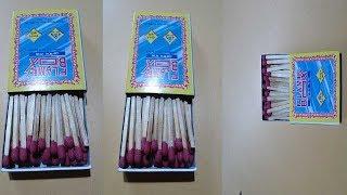 ম্যাচ দিয়ে ৪ টি  চমৎকার ম্যাজিক ট্রিক্স ।। DIY 4 Awesome Magic Tricks Using Matchbox - Magic Tricks