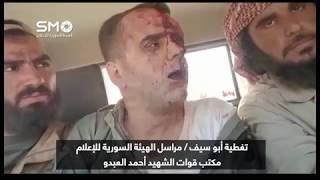 بالفيديو.. لحظة القبض على طيار أسقطت المعارضة السورية طائرته