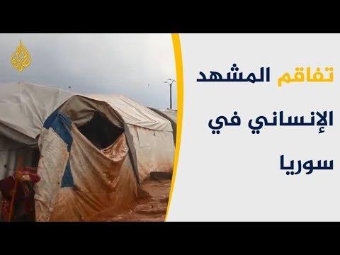 أزمة اللاجئين السوريين.. واقع مرير وعجز دولي  - 23:53-2018 / 12 / 11