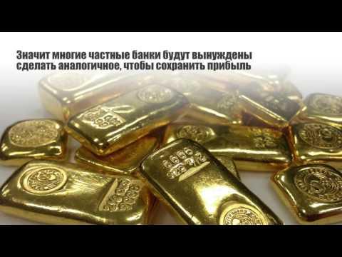 как открыть вклад в европе купля-продажа БМВ Краснодаре