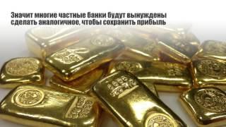 видео Вклады в швейцарских франках в Москве