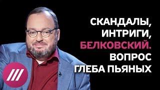 Почему Путин — «барсук», а зрители Дождя — «члены секты»?