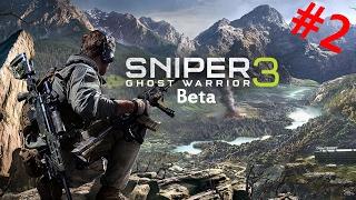 Przejdźmy Razem! Sniper: Ghost Warrior 3 Beta #2 Blockout