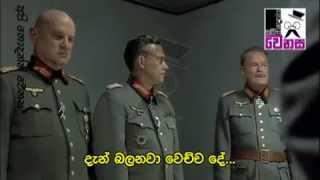 Hitler vs Sri Lanka Cricket (Funny)