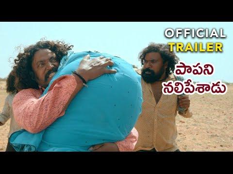 dandupalyam-4-new-trailer-  -#dandupalyam4-official-trailer---mumaith-khan