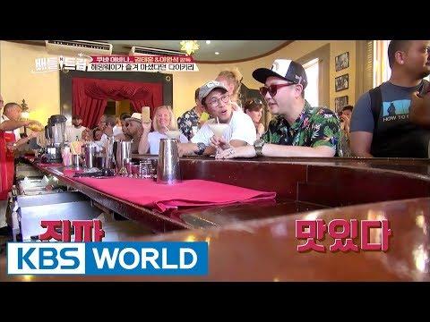 Battle Trip | 배틀트립 – Ep.66 : Cuba Libre Tour [ENG/THAI/2017.09.17]