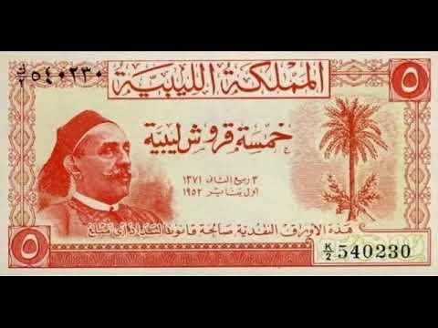 Paper Money Libya - Libya Dinar - Banknotes - Banknotes