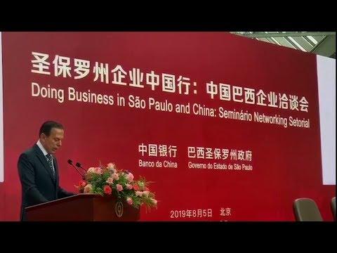 Brazil's rising political star opens new trade office in Shanghai