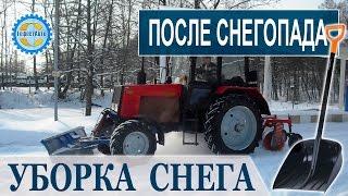 видео Вывоз снега Красногорск