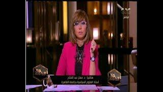 هنا العاصمة   معتزعبدالفتاح:المجتمع الدولي لن يتحمل أن يظل رئيس وزراء لبنان المستقيل في الوضع الحالي