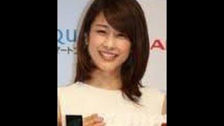 4月いっぱいでフジテレビを退社し、フリーに転身した加藤綾子アナウン...