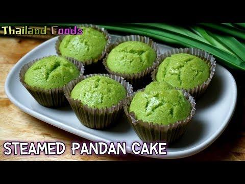 Thai Dessert | Steamed Pandan Cake