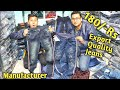 Best Quality Denium Jeans Manufacturer | Jeans Market Delhi | Latest style jeans Wholesale | VANSHMJ