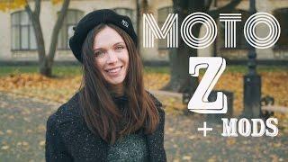 Живой и модульный: Moto Z