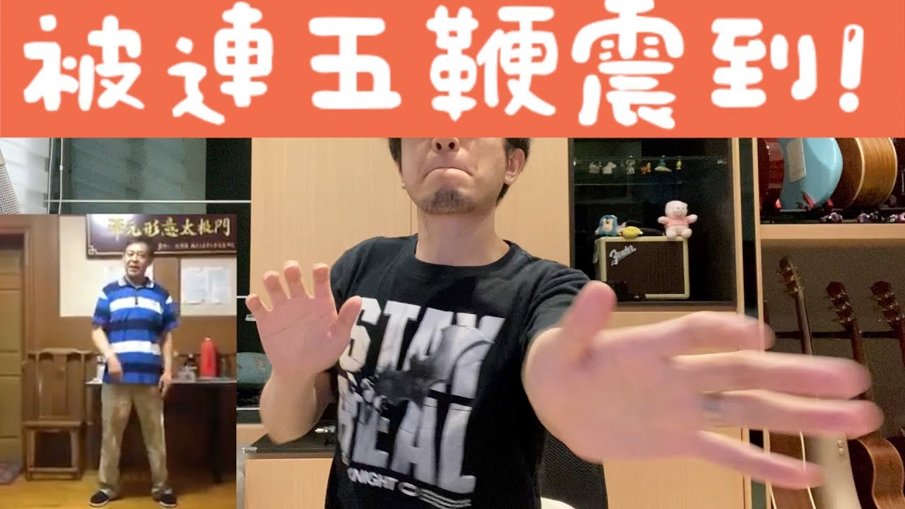 【七月半】被馬大師閃電鞭震到!