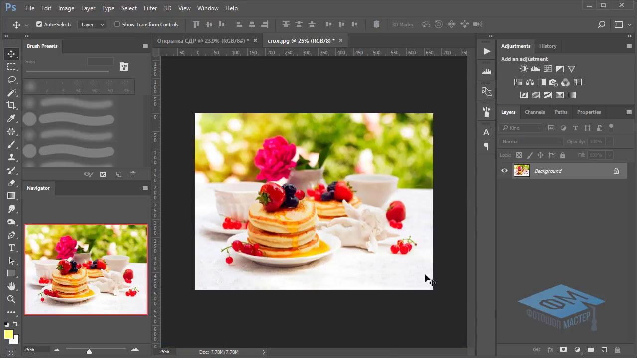 Бумаги для, как создать открытку с фото в фотошопе